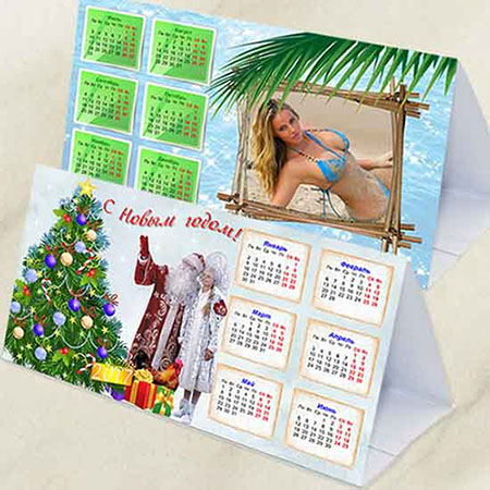 Настольный календарь - Новогодний подарок