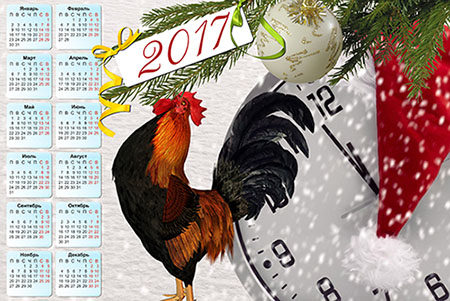 Календарь - Одна минута до года огненного петуха