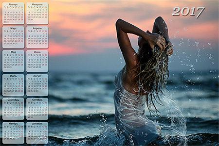 Календарь на 2017 год - Девушка на фоне красивого морского заката