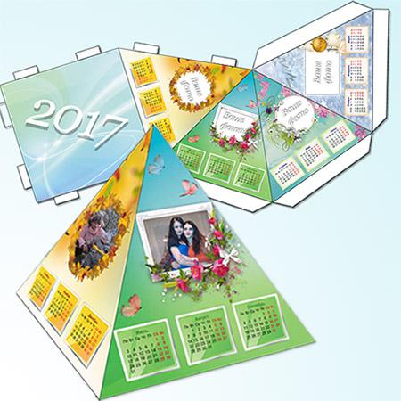 Настольный календарь - Моя дружная семья