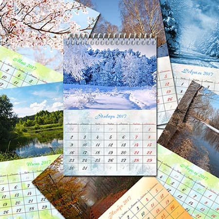 Настенный календарь на 2017 год - Природа во всей красе