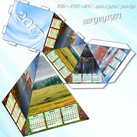 Настольный календарь-пирамидка - Природа Беларуси