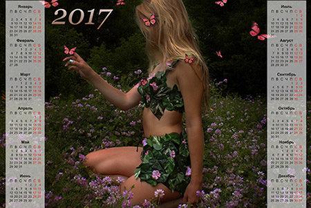 Календарь на 2017 год - Лесная нимфа