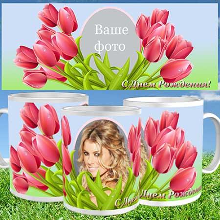 Шаблон для кружки - Букет тюльпанов