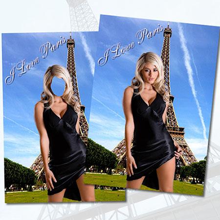 Женский фотошаблон - Я люблю Париж