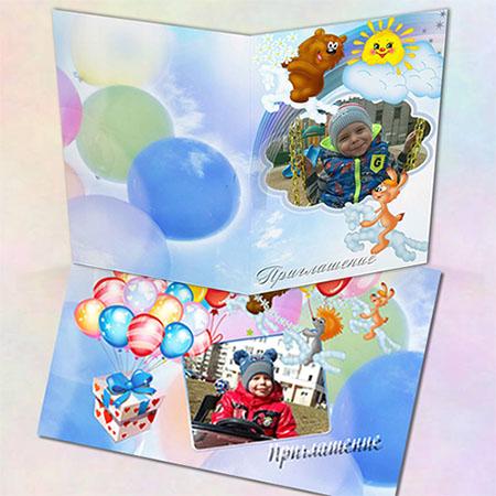 Пригласительная открытка - Разноцветные шары