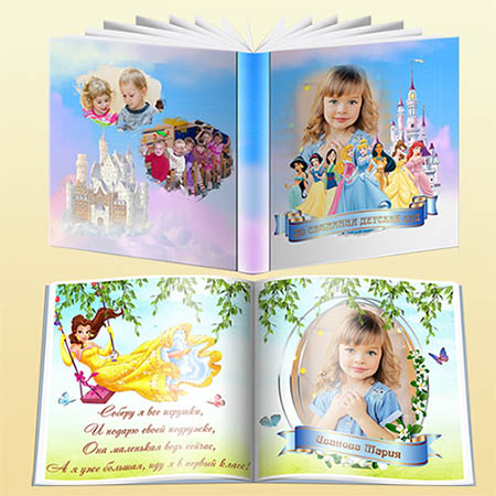 Фотокнига детского сада - Принцессы