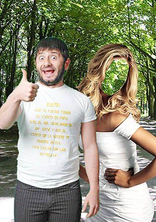 Женский фотошаблон - С Галустяном