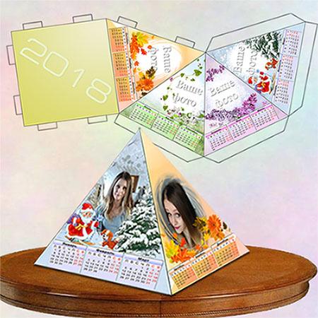 Календарь пирамидка - Моя семья