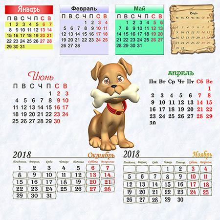 8 календарных сеток на 2018 год