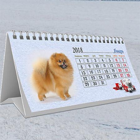 Настольный календарь - Собаки