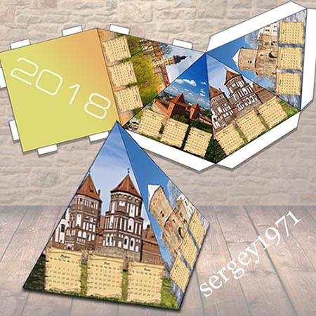 Календарь на 2018 год - Замки Беларуси