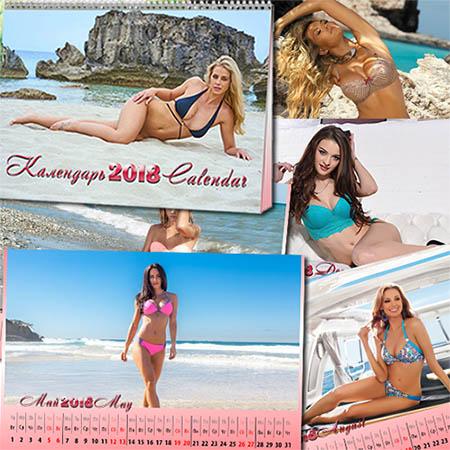 Календарь на 2018 год - Девушки в бикини