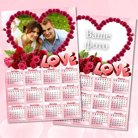 Календарь на 2018 год - Сердце и розы для любимой