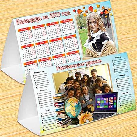Настольный календарь с расписанием школьника на 2019 год