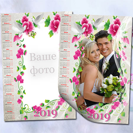 Календарь на 2019 год - Любовь и голуби