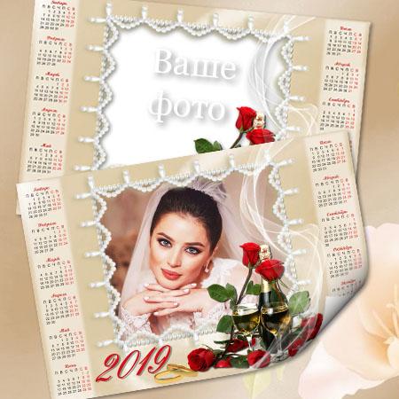Свадебный календарь на 2019 год - Жемчуг