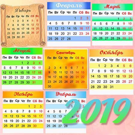 8 календарных сеток на 2019 год в psd