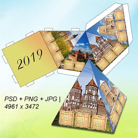 Календарь-пирамидка на 2019 год - Замки Беларуси