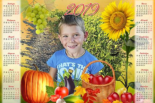 Календарь на 2019 год - Урожай осени