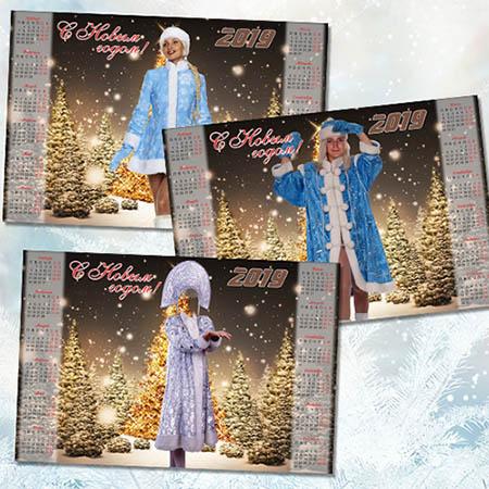 Календарь на 2019 год - Фотошаблон снегурочки