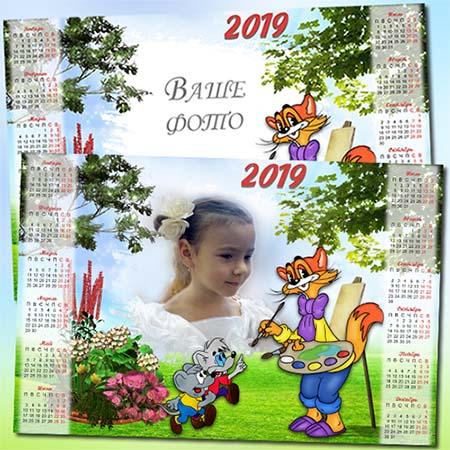 Календарь на 2019 год - Кот Леопольд