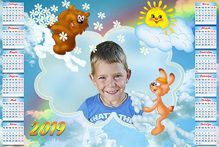 Детский календарь на 2019 год - Ах облака белогривые лошадки