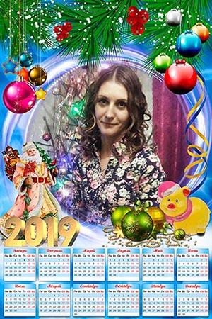 Календарь на 2019  год - Год желтой земляной свиньи
