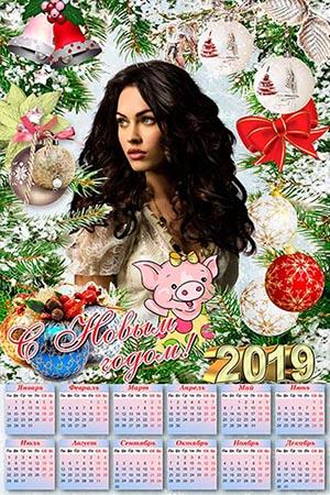 Календарь на 2019 год - Пусть свинка нам удачу принесет