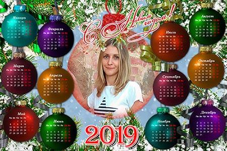 Календарь на 2019 год - Новогодние шары