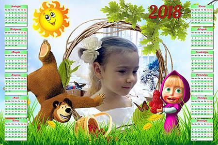 Календарь на 2019 год - Маша и медведь