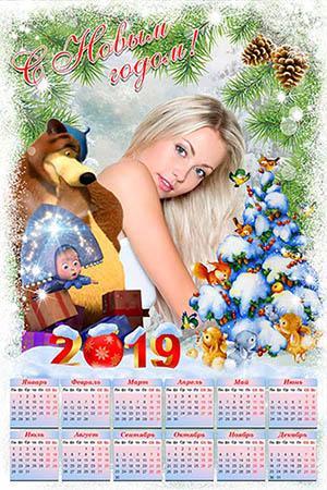 Календарь на 2019 год - Маша и медведь поздравляют