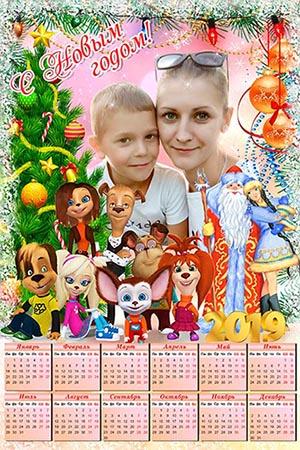 Календарь на 2019 год - Семья Барбоскиных