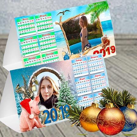 Настольный календарь на 2019 год - Год желтой свиньи