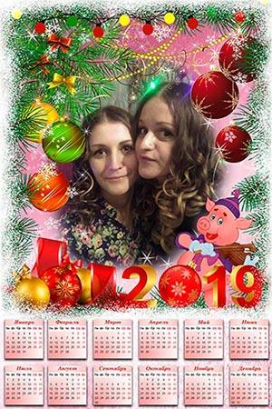 Календарь на 2019 год - Новогодние огни
