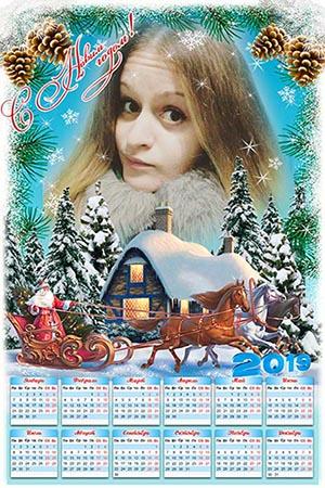 Календарь на 2019 год - Пусть Дед Мороз придет в каждый дом
