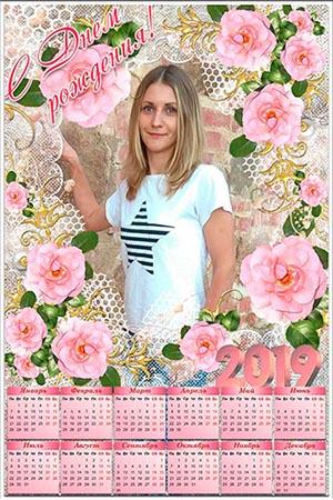 Календарь на 2019 год в подарок на День рождения - Розовые розы