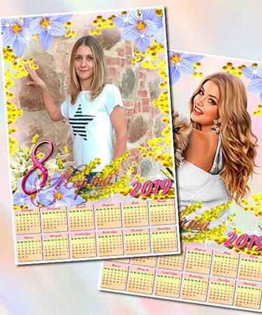 Календарь на 2019 год - Мимозы на 8 марта