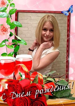 Фоторамка - Розы на День Рождения
