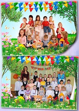 фоторамка, фотоколлаж, группа, фотография, детский сад, psd