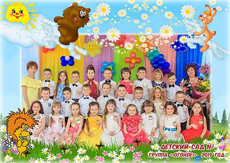 Детская рамка для групповой фотографии в детском саду - Раз ромашка, два ромашка