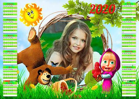 Настенный календарь на 2019,2020 год - Лето с Машей и медведем