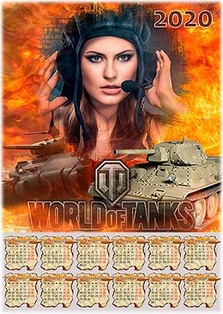 Календарь на 2020 год - Игра World of Tanks