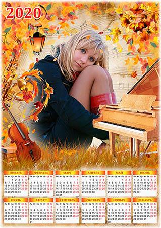 Календарь на 2020 год - Мелодия осени