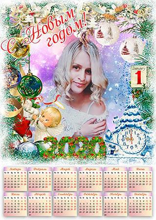 календарь, новогодний календарь, календарь-рамка, новый год, винтаж, 2020 год, psd, png