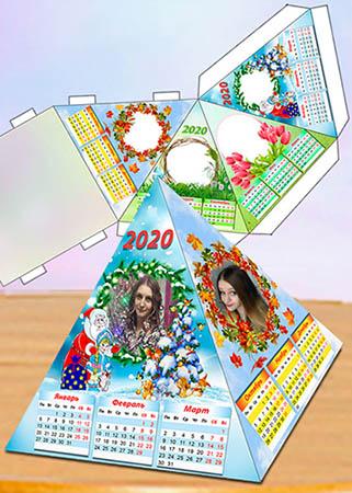 Настольный календарь на 2020 год - Лучшие моменты