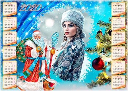 Настенный календарь на 2020 год - На пороге Дед Мороз