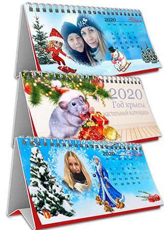psd, png, перекидной календарь, настольный календарь, рамки, 2020 год, лучшие моменты, семейные фотографии