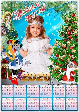 Детский календарь на 2020 год - Ну погоди
