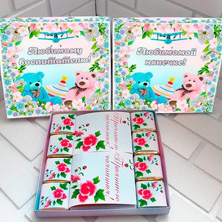 Шокобокс - Подарок воспитателю детского сада